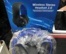 Беспроводная гарнитура для Sony PlayStation 4