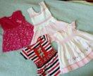 Платья для малышки