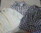 Рубашки 86-92см
