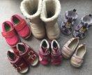 Обувь размер 18 -22