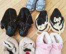 Ортопедические сандали летние