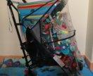 Коляска-трость Maclaren Volo Candy Bar + подарки