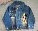 Джинсовая куртка для девочки джинсовка