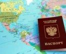 Временная регистрация и оформления гражданства