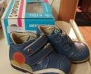 Ботинки ортопедические 20 размер