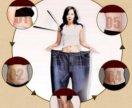 Магнитные пластыри для похудания!