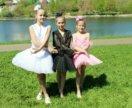 Костюм Балерина для девочек. Аренда