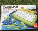 Детская клавиатура для компьютера