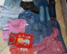 Пакет одежды 110-116р на 4-5лет