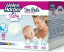 Прокладки для грудей, груди Halen Harper