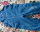 Комбинезон джинсовый на флисе 98