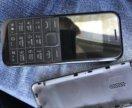 Продаю телефон в отличном состоянии