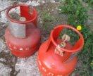 Баллоны газовые 5 литров в идеальном состоянии