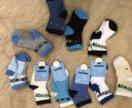 Носочки новые 10 пар