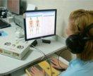 Компьютерная диагностическая аппаратура обработки