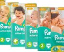 "Подгузники Pampers ""active baby dry"""