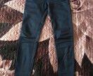 Джинсы/штаны 40-42 размер