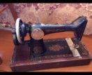 Швейная машинка старая