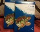 Корм д/водных черепах