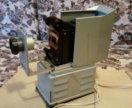 Диапроектор ДМ-3Т