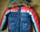 Зимняя куртка для мальчика(состояние новой)