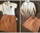 Комплект юбка и хлопковая рубашка