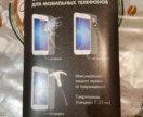 Huawei Y3 Защитное стекло