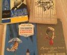 Букинистические книги детские- 8книг