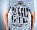 Футболки Русский стиль