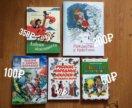 Новые книги детям о