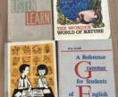 Книги по английскому