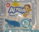 Детский творожок классический Агуша 4,2% (6 штук)