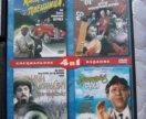 26 лучших советских фильмов на 5 DVD(новые)