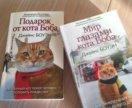 Книги-3шт