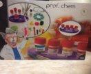 Детский набор Юный химик