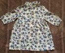 Платье Mini Maxi р 92-98