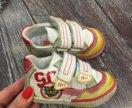 Детская обувь , Одежда