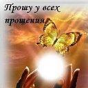 Галина А.