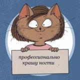 Елена К.