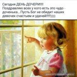 Наталья Ц.