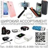 .::i-market::. v.