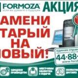 Formoza L.