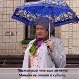 Юля М.