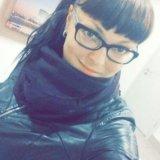Аня Н.