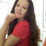 Карина М.