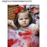 Ольга О.