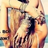 Ольга А.