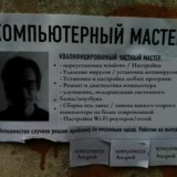 89055596524 Андрей С.