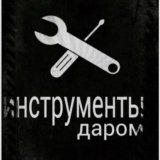 Интернет-магазин И.