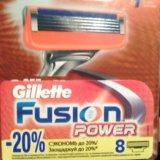 Кассеты для бритья. Фото 1.